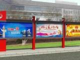 北京宣传栏,党建牌,候车厅批发优质服务 厂家