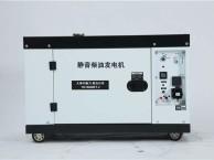 宣传车载风冷12KW变频柴油发电机