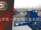 落地式卧式机、废纸、纸皮、塑料、秸秆卧式打包机FYS-WBN-