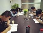 宝安西乡桥头福永固戍泰语越南语日语小班培训