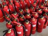广东省全市回收灭火器 高价灭火器回收公司