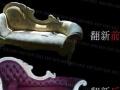 柳州大型专业沙发翻新 沙发换皮换布 沙发维修中心