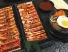 开一家九田家烤肉多少钱?