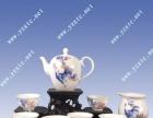 景德镇陶瓷茶具,陶瓷茶具订做,批发陶瓷茶具