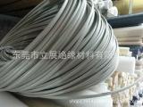 生产全新料  白色PE焊条   PE焊条  P胶条   PE塑条