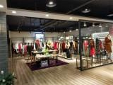 成都里有品牌服装批发芝麻e柜免费铺货加盟开店
