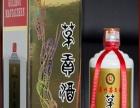 圣公酱香型茅贡酒 圣公酱香型茅贡酒诚邀加盟