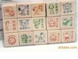 特价了!!!韩国文具批发 15枚入卡通教师印章7599