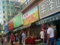 老香洲 粥粉面店忍痛转让 酒楼餐饮 商业街卖场