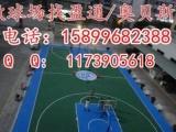 青县黄骅河间丙烯酸球场材料造价/丙烯酸篮球场一公斤造价