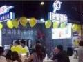 莆田奶茶连锁店加盟,一店顶6店,2万元+5㎡