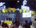 西宁甜品店加盟 15年运作 甜品小吃+饮品 可带店