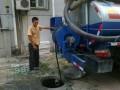 南通开发区清理污水池管道抽污水