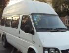 求购10-15w两厢商务车/MPV或面包车