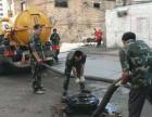 鄞州区姜山清理化粪池高压清洗管道疏通马桶