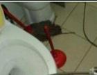 全织金,机械疏通下水道,水电安装维修