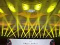 惠州开业庆典 企业年会 演艺资源 舞台灯光 