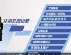 贵州省全区域装饰装修协会施工设计乙级一站式代办