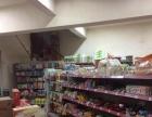十二团大超市~~便宜~~生意转让