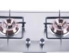 专业清洗维修;油烟机、煤气灶、热水器、
