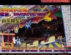 晋城沁水县哪制作奇妙旅程镜子迷宫生产厂家欢迎电话联系