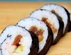 寿司的专业的培训班在哪里可以找到想学在哪里可以学