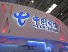 深圳电信宽带可免费上门办理,无需排队!