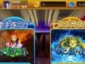 手机移动电玩城QQ美人鱼加盟 娱乐场所