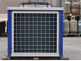 物超所值的制冷设备青海佳岳制冷公司供应西宁冷库