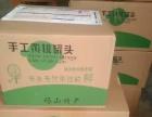 农村自制黄桃罐头纯白糖加工每箱八十,一箱六瓶包邮