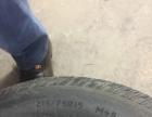 9.5新成新轮胎
