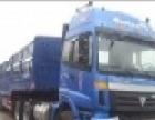 梁山二手欧曼双驱货车13米半挂车便宜出售