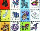 纸币回收,钱币回收,纪念币邮票收购纪念钞连体钞收藏