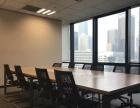远大中心205平 办公精装修 采光足 品质高 户型方正