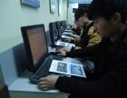 绍兴计算机培训学校,袍江电脑培训班