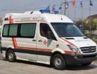 济南跨省长途救护车120出租服务转院返乡