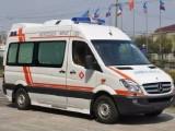 绵阳120救护车出租电话是多少长途跨省转院收费价格是多少