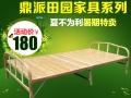 重庆办公家具订做 折叠床定做铁床定做 供应重庆学生床