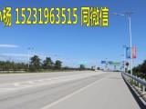 邯郸小学太阳能路灯高杆灯锂电池路灯在哪安装好
