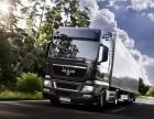 佛山南海区平洲物流 货运公司 运输公司 托运公司 佛山物流