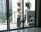 海普凤栖湾:门窗 地板 厨卫消毒 墙壁地面清洁今日仅160元