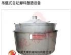 东莞酿酒设备几千元创业酿酒设备出酒率高