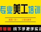 杭州滨江汇星淘宝美工ps平面设计培训学校学费不高学得好