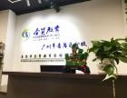 广东2018幼儿园职业园长资格证培训