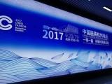 上海青浦广告灯箱物美价廉工厂价