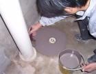 房山区卫生间漏水维修 卫生间防水维修 房山区装修