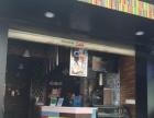 上海北路甜品店转让 可空店