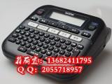 兄弟牌PT-210D标签机