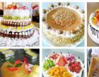 面包、蛋糕、甜点、西点烘焙培训,西点师考证!