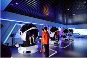 宁波知名的VR眼镜供应商 VR机器人体验馆
